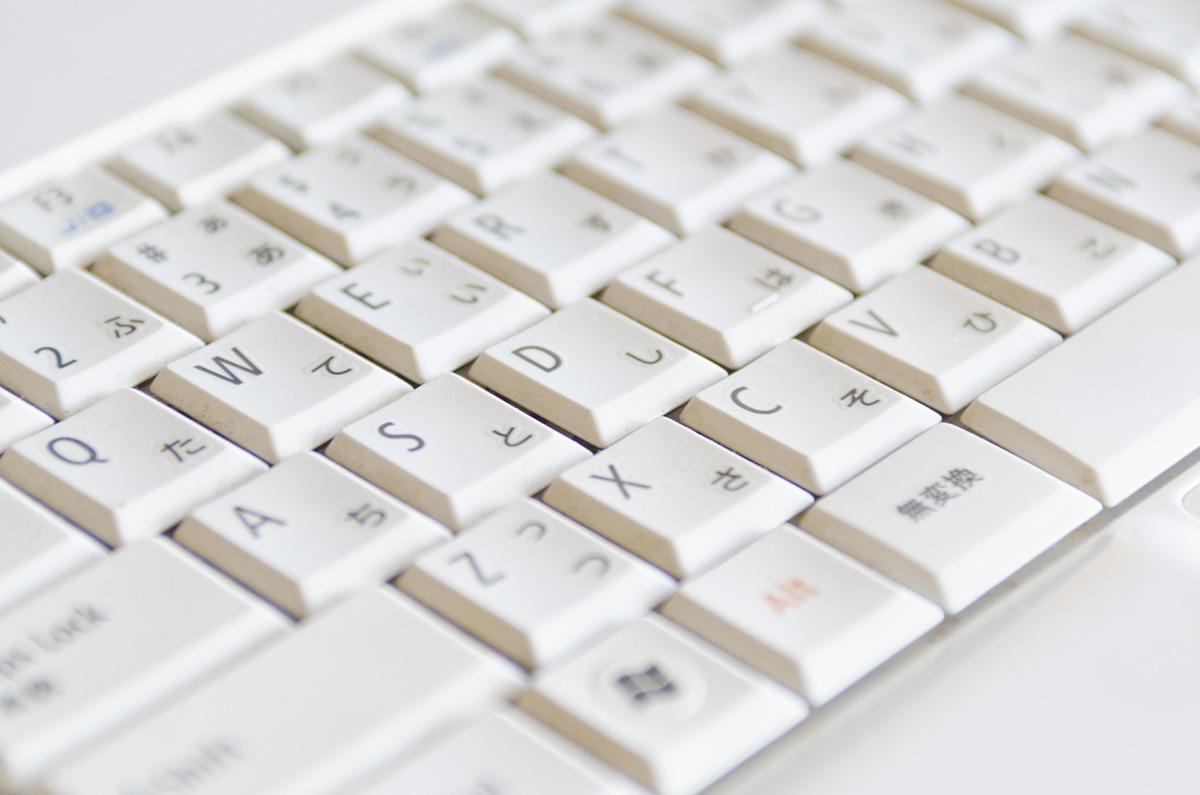 パソコン キーボード ローマ字 入力 できない