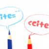 """引用元を表すタグ <cite>要素とcite=""""URL""""属性の違いと使い分け方"""