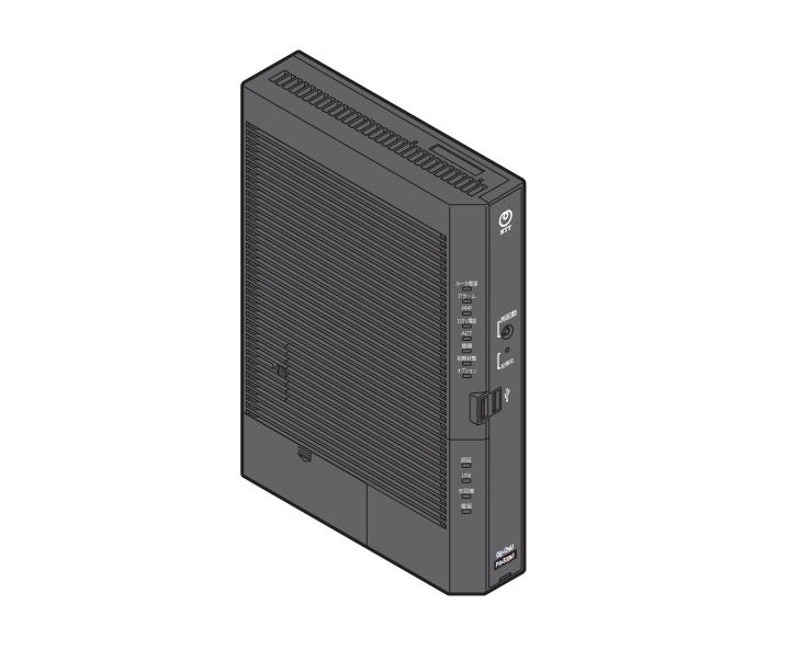 ルーター一体型モデム(ONU)フレッツ光用モデム(ONU)PR500シリーズ