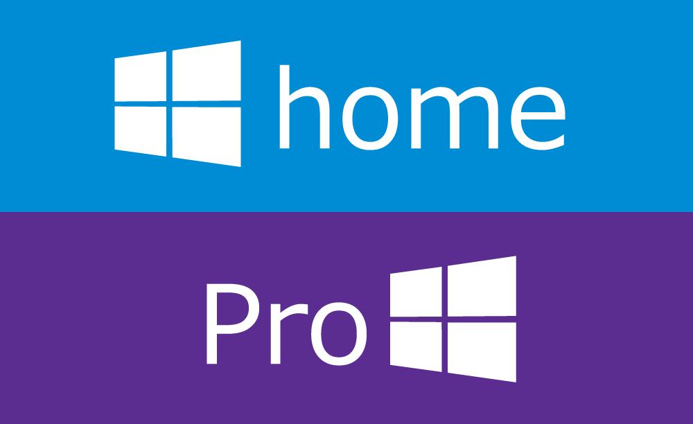 Windows10ProとHomeエディションの違い