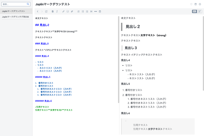 CSSでカスタマイズしたプレビュー画面のスクショ